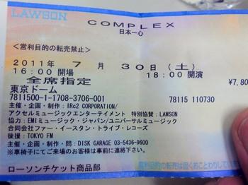 NEC_012222.JPG